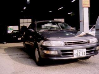 トヨタ カリーナマイロード